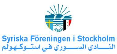 Syriska-logga
