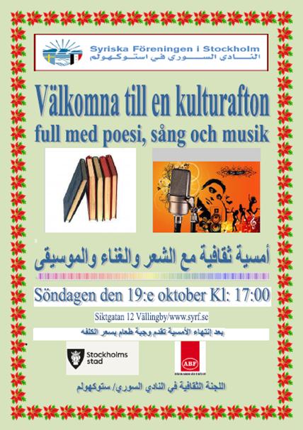 Kulturafton-2014