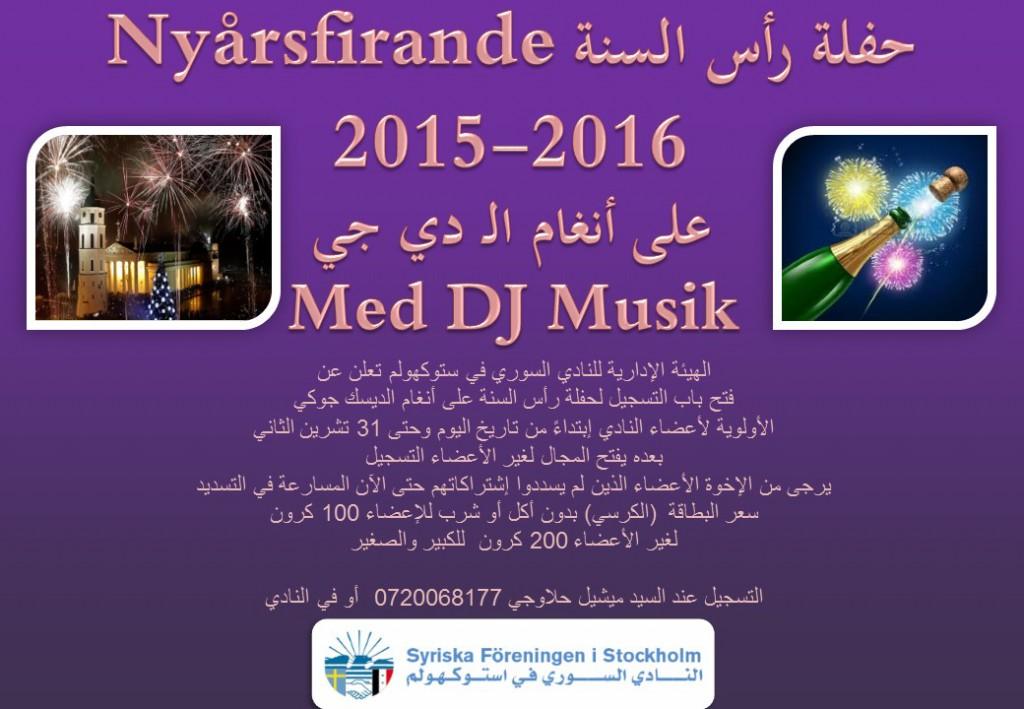 Nyarsfest-2015-2016