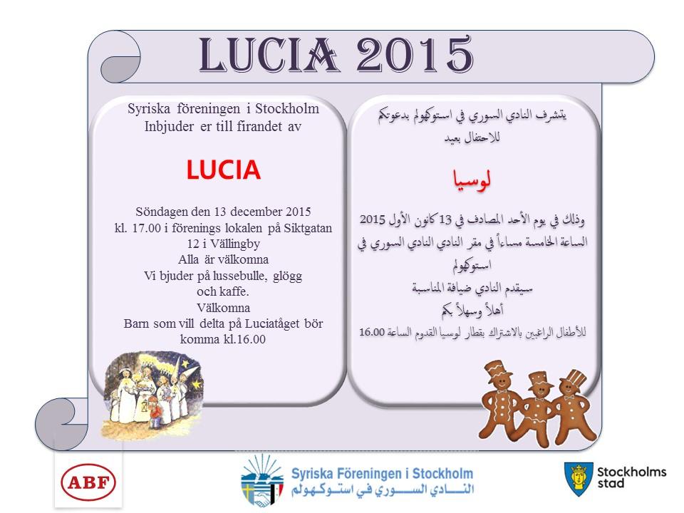LUCIA-2015