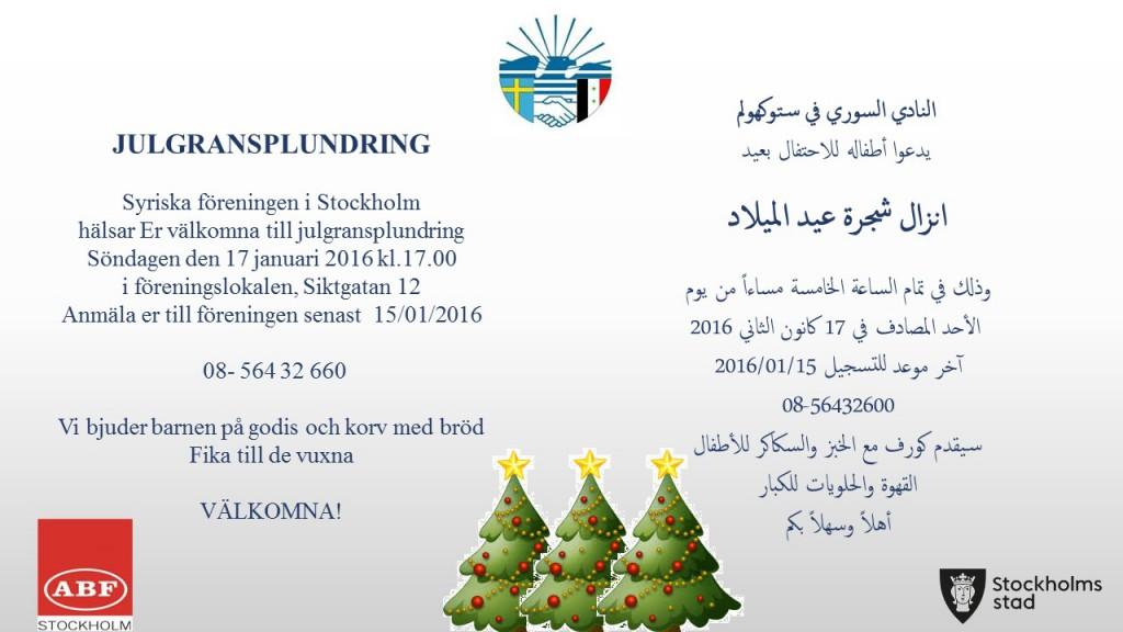 Julgransplundring-2016
