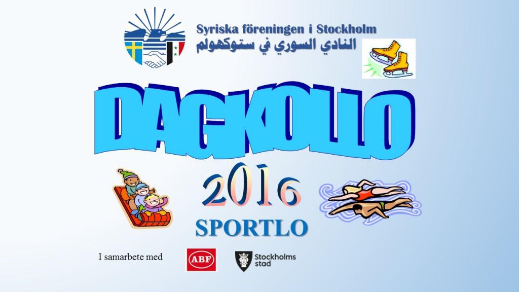 Sportlov-2016