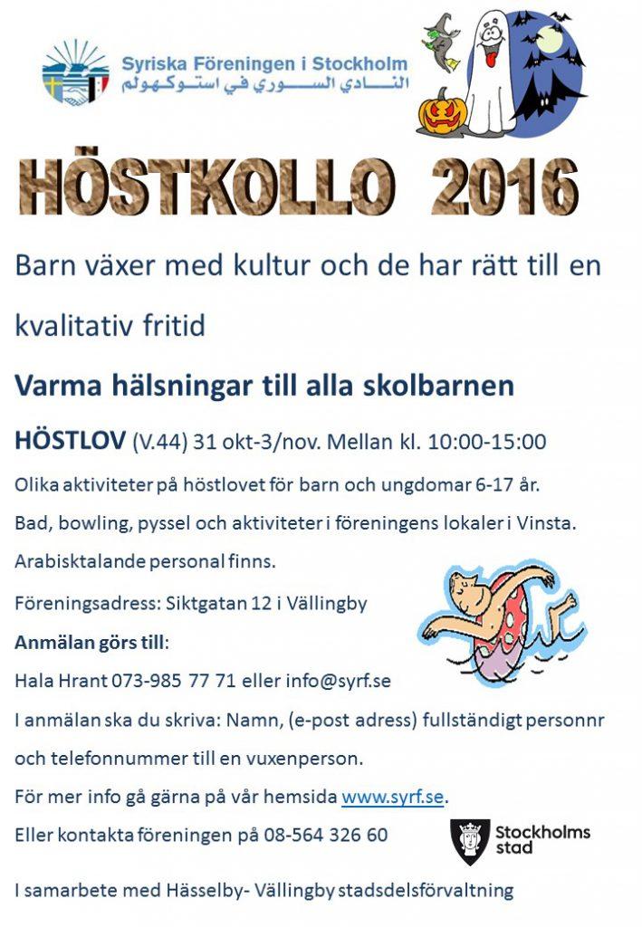 hostlov-2016