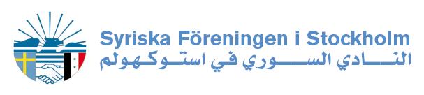 syriska-stockholm-logo