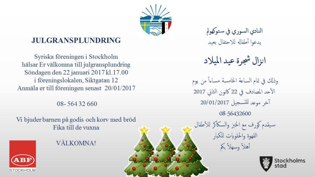 Julgransplundring-2017