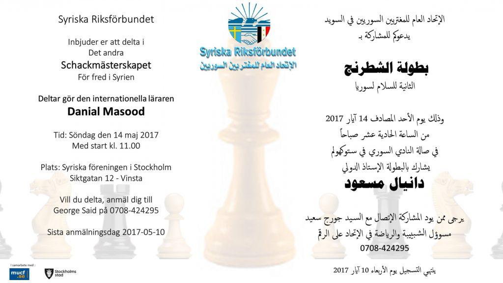 Schackturnering-för-fred-2017-05-14