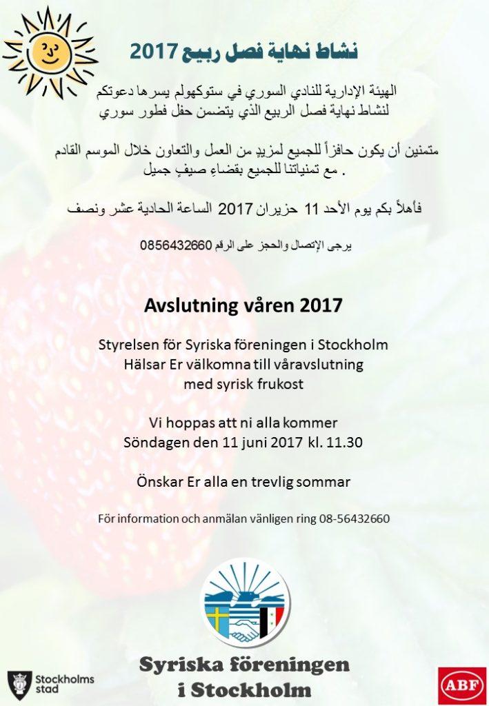 Avslutning-våren-2017