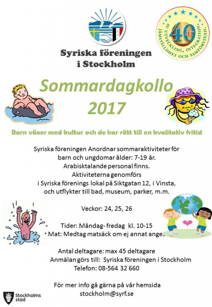 Sommarkollo-2017