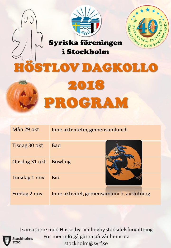 Höstkollo-2018-program