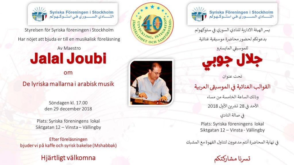 Jalal-Joubi-2018-10-28