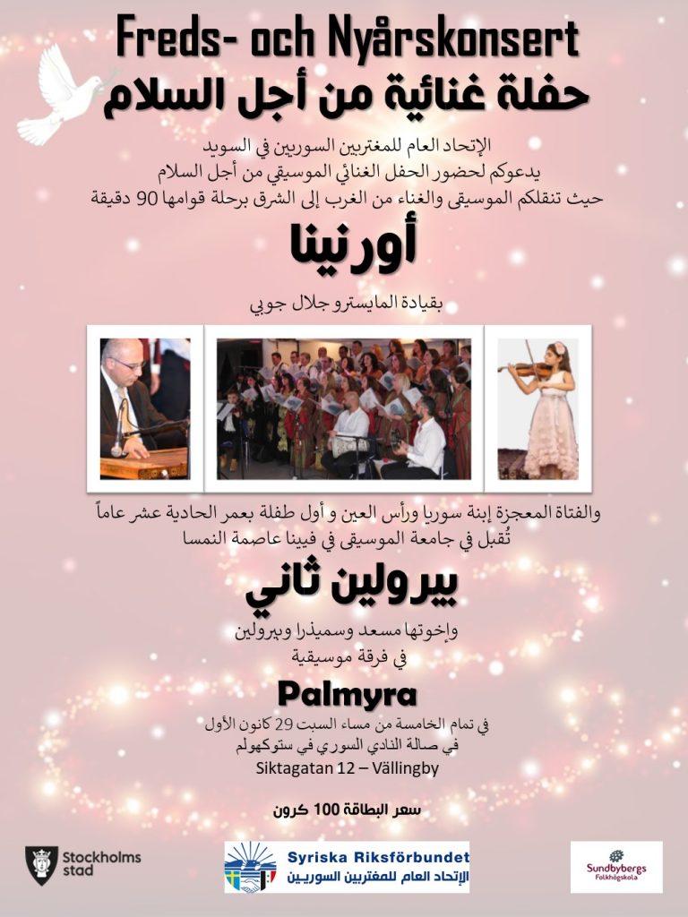 Freds-konsert-2018-12-29-Arab