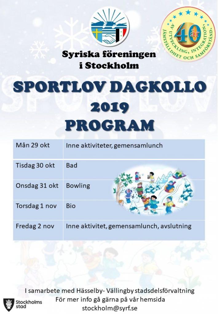 Sportlov-2019-2