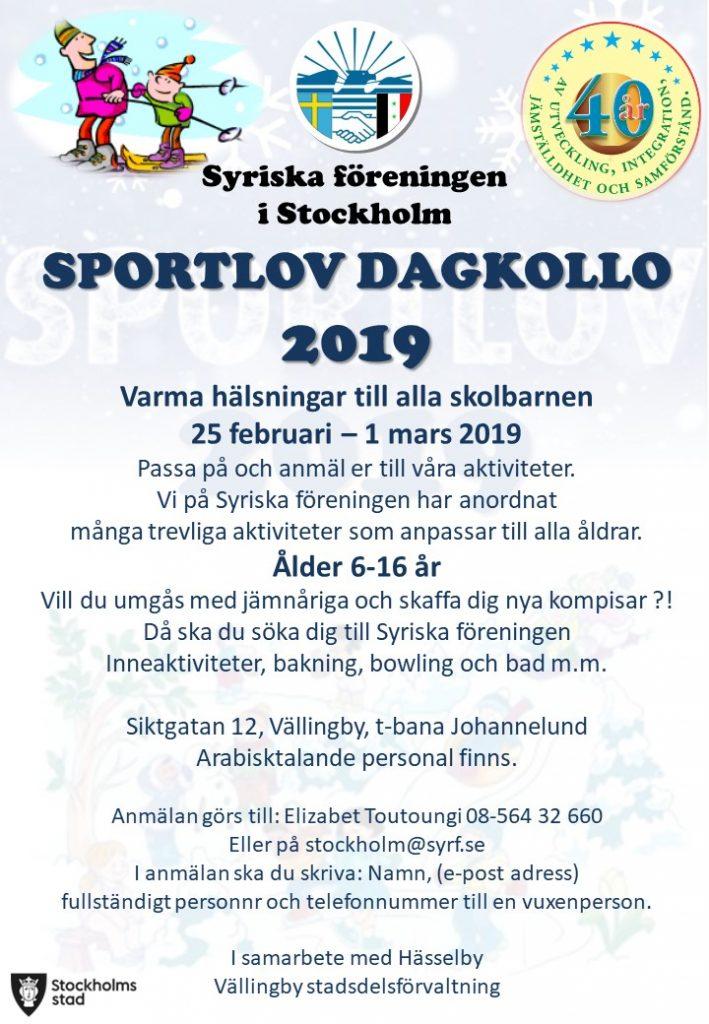 Sportlov-2019