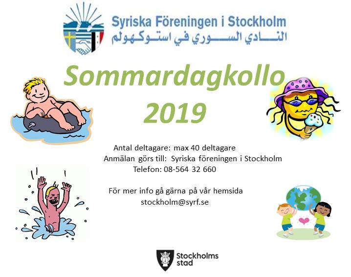 Sommarkollo-2019