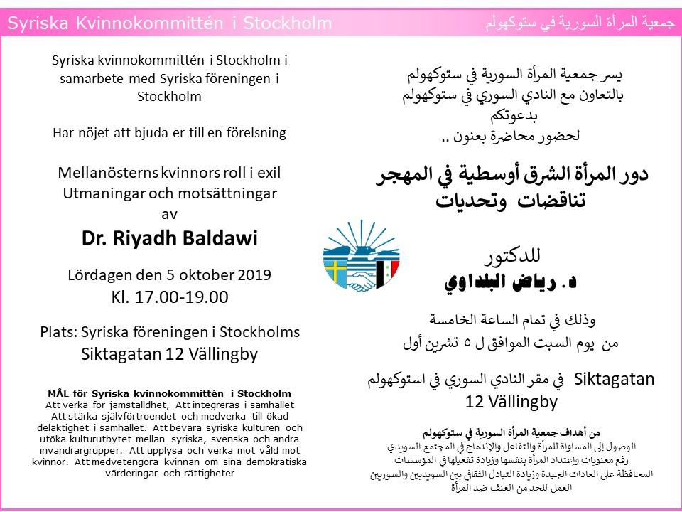 Föreläsning-Baldawi