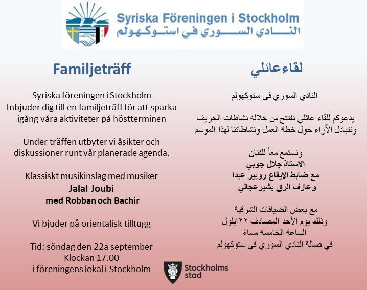 Familjträff-2019-09-22