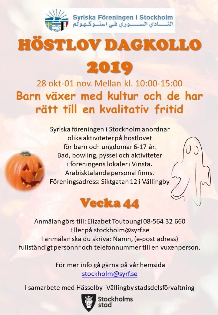 höstlov 2020 stockholm