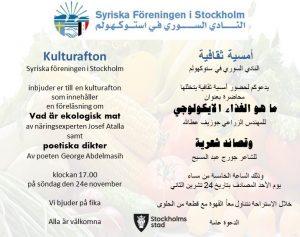 Kulturafton-2019-11-24