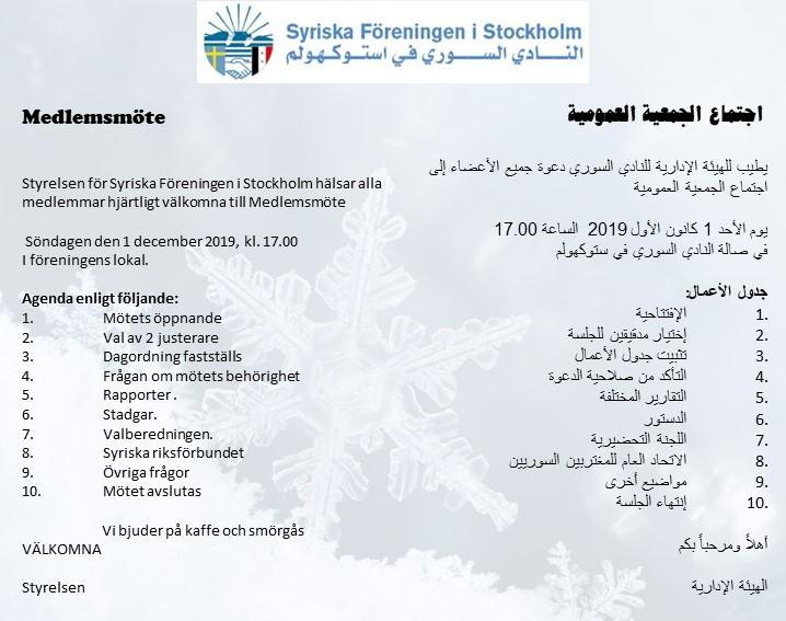 Medlemsmöte-2019-12-01