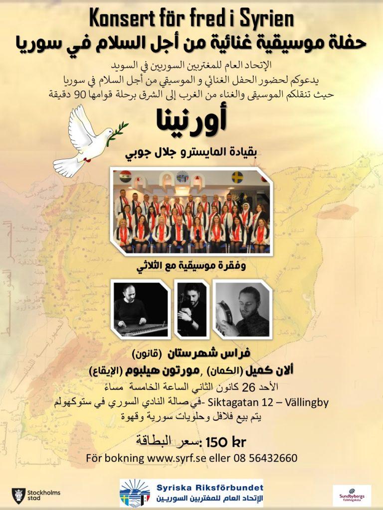 Freds-konsert-2018-12-29-Affisch-Arab